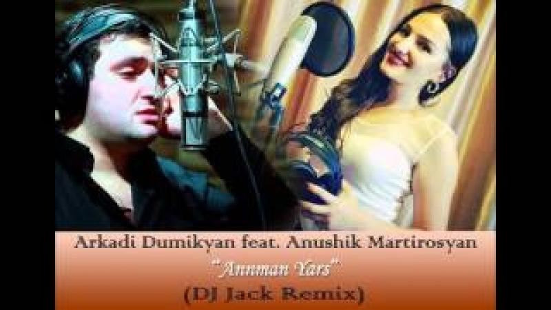 Arkadi Dumikyan feat Anushik Martirosyan