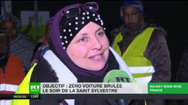 Objectif zéro voitures brûlées : à Aulnay, une brigade de mères patrouille pour le Nouvel An