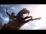 Музыка из трейлера Battlefield 1 (seven nation army the glitch mob remix)
