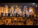 12 декабря 2013 Киев Ukraine protesters in Kiev's Independence Square rebuild barricades
