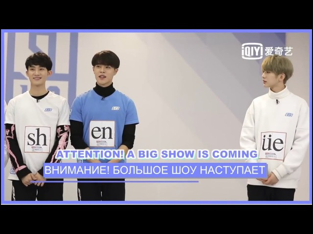 (РУС.САБ) Idol Producer Mini Chinese Lesson Ep42 Review Time