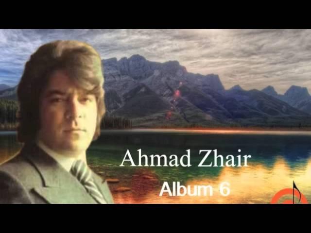 Ahmad Zahir Album 6