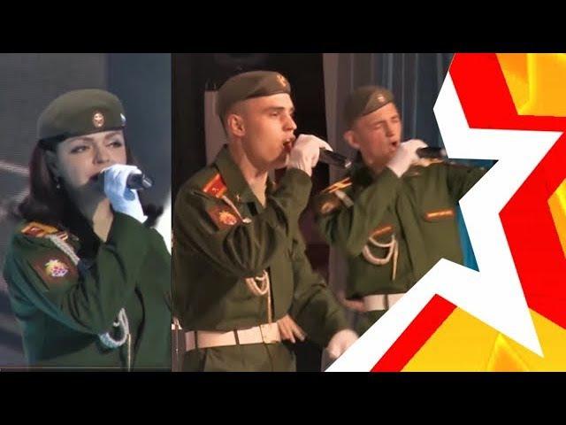 Вокальный ансамбль ПАТРИОТЫ - Жить (12-й фестиваль военной песни КАТЮША 2017)