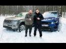 Мой Velar vs. RR Sport Academeg vs. Lexus 570 BWT - показал питерский оффроад 1