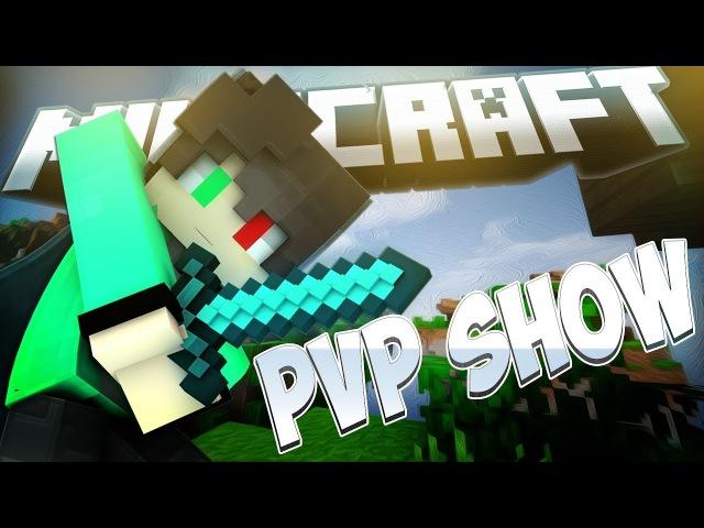 PvP Minecraft   TWC   Первый день вайпа  