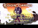 Egor Lappo - Say Goodbye to the Holiday [Metal Remix]