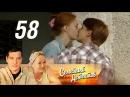 Семейный детектив 58 серия - Золотой будда (2012)