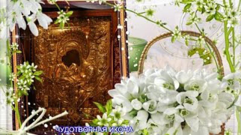 Достойно есть чудотворная икона Божией Матери, молитва и история обретения