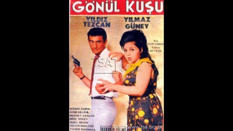 Gönül Kuşu Günahkar (1965) Yılmaz Güney, Yıldız Tezcan, Münir Özkul, Suna Selen, Enver Dönmez
