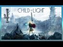 Child of Light ★ 4: Путь в город