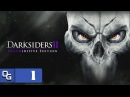 Darksiders II Deathinitive Edition Прохождение. часть 1