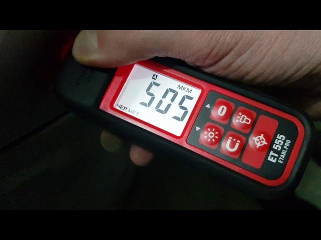 Крашенные элементы есть!! Проверка ЛКП автомобиля перед покупкой с помощью толщиномера ЕТ-555