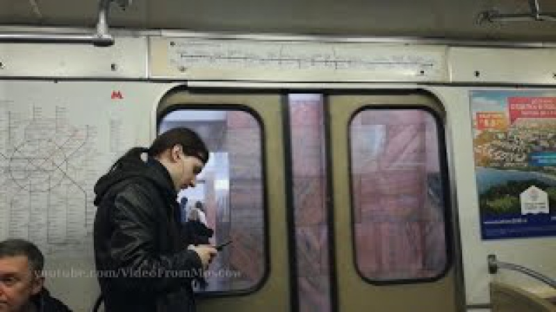 Станция метро Улица nineteen oh five года