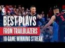 Best From The Portland Trail Blazers' 10 Game Win Streak! NBANews NBA Blazers