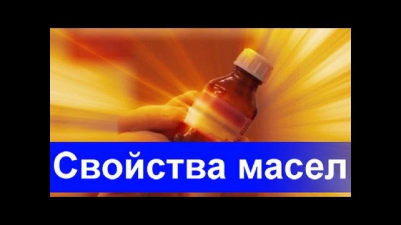 Свойства масел: Пятая присадка - видео с YouTube-канала AcademeG