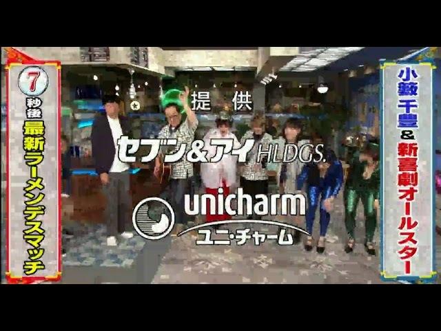 予告 33 嵐にしやがれ【Arashi ni shiyagare】千鳥初登場!新田真剣佑&ムロツヨシが6532