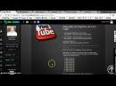 BIG BEHOOF - нюансы работы в YouTube - 2 урок