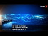 Beat Service feat. Ben Hague Why Me (Andy Kern Uplifting Mix)