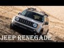 2017 JEEP Renegade Sport Trailhawk Review - Off Road, Mods, Lifted - Specs Reviews | Auto Highlights
