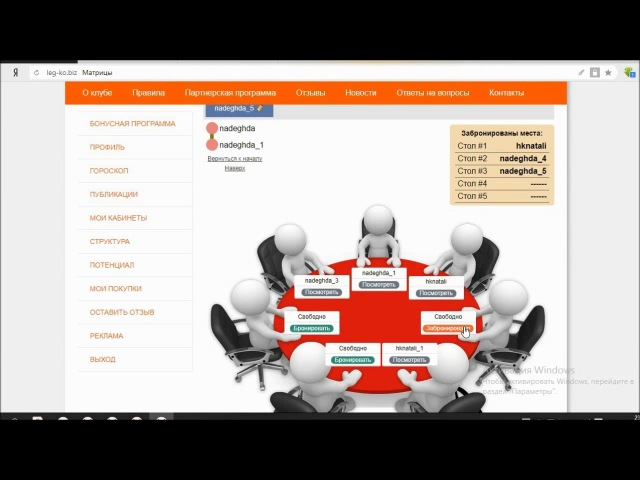 Проект ЛЕГКО как работать со столами
