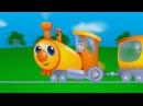 Веселый паровозик Мультик для детей...