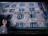 Общежитие на Орджоникидзе, 1А Нижний Тагил