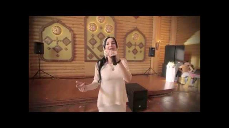 ОЧЕНЬ КРАСИВАЯ ЧЕЧЕНСКАЯ ПЕСНЯ ! Элина Дагаева - Сан Ирса седа