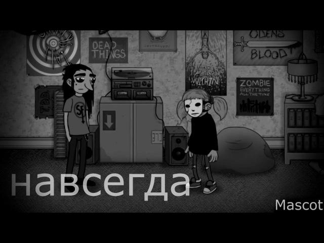 Воха и Лёха/Sally Face/original
