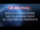 Bretagne : victoire des riverains face au centre de migrants - Journal du Vendredi 09 Février 2018