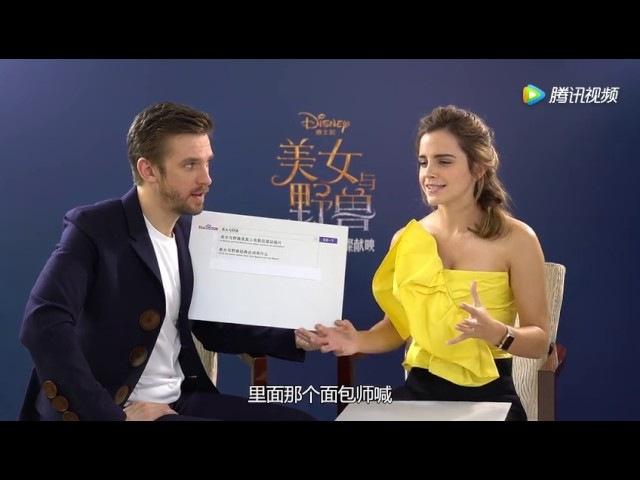 Beauty and the Beast - Emma Watson Dan Stevens interview