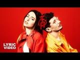 Время и Стекло - ТОП Lyric Video