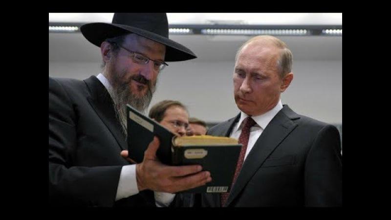 Я вам открою тайну. Евреи и иудеи: есть ли разница?