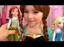 СУПЕР Макияж Принцесса Frozen Elsa Anna Makeup Giant Surprise eggs Toy For Kids Игра в КУКЛЫ