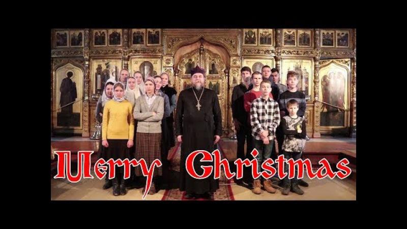 Christmas greetings from Russian Old Believers / С Рождеством от русских старообрядцев