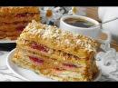 Торт из слоеного теста со сгущенкой и вишнями Простые и вкусные рецепты