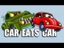 Игра Машина Ест Машину Хищные машинки мультик про машинки БЕЗУМНЫЕ ГОНКИ красная машинк мультик игра