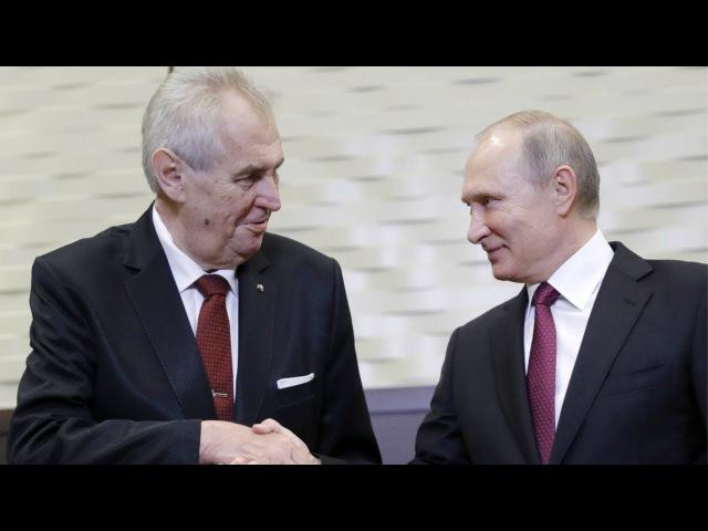 Сябар Расеі ці нармальны прэзідэнт | Путин и выбор чехов