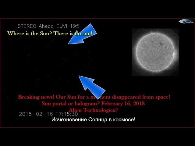 СОЛНЦЕ Breaking news Our Sun for a moment disappeared from space February 16 2018 НЛО возле Солнца