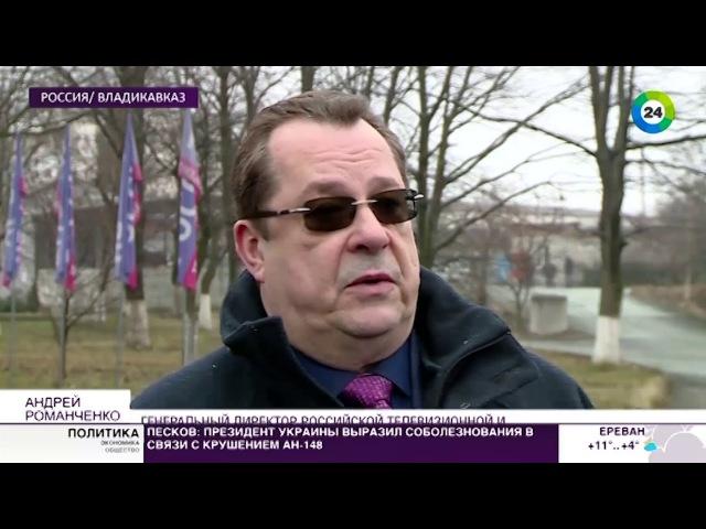 Андрей Романченко заложил первый камень будущей телевизионной башни во Владиковказе