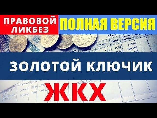 Обновленный СССР - ЗАКОН И ПОРЯДОК | Запись прямого эфира