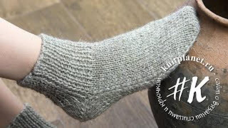 Носки на двух спицах без шва. Легко! (пятка бумеранг)