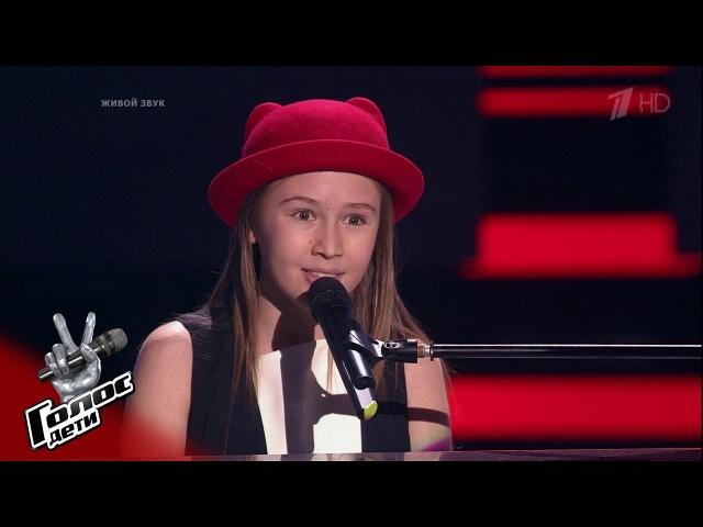 Милена Лукьянцева «Черный кот» - Слепые прослушивания - Голос.Дети - Сезон 5