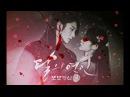 MV Лунные влюбленные Алые сердца Moon Lovers Scarlet Heart Ryeo 달의 연인 보보경심 려 CI