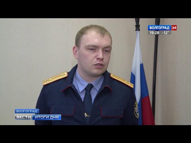 В Волгограде «помолодели» закладчики наркотиков