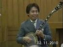Plectrum Banjo solo Rhapsody In Blue
