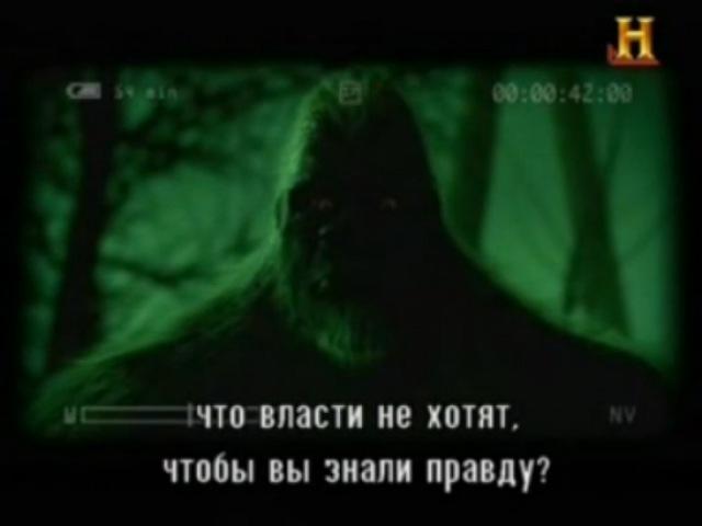 Книга тайн Америки Тайна снежного человека The Mystery of Bigfoot на языке оригинала с субтит