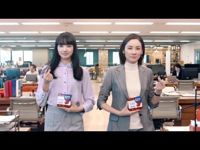 吉田羊&小松菜奈、CMでキャリアウーマンに?浴衣姿も披露 「乳酸菌 124