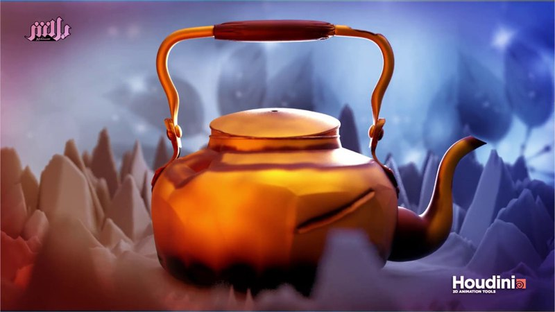 Houdini Tea Pot - The Complete Lesson