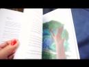 Обзор книги-Слоненок, который хочет уснуть - РУБРИКА Играем и читаем вместе!