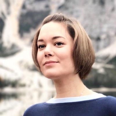 Полина Ульзутуева